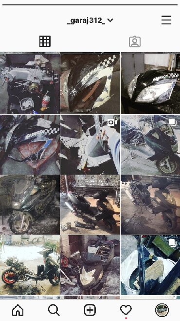 вариатор на скутер кобра в Кыргызстан: Качественный Ремонт мототехники скутеров и квадроциклов