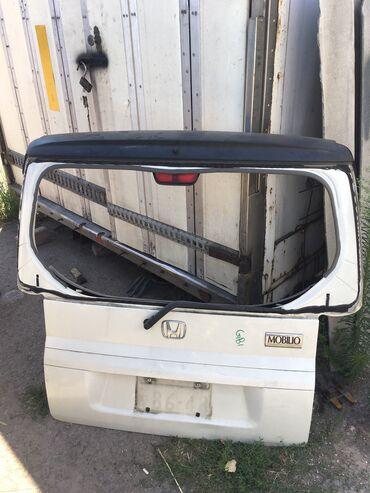 podushka dvigatelja honda в Кыргызстан: Продаётся задняя крышка багажника HONDA MOBILIO в идеальном состоянии