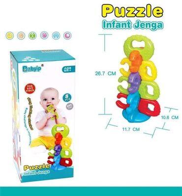 Ostalo | Barajevo: Bebi puzla-slagalica 999Set sadrži osam elemenata u vidu puzle