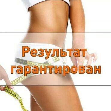 Антицеллюлитный массаж + электро массаж  Спешите милые дамы  Огненная