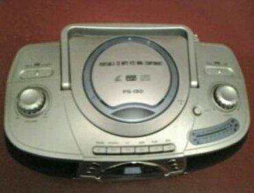Bakı şəhərində Musiqi sistemi - CD, DVD , MP3 , MP4 formatlarda İsləyİr.  Radiosu