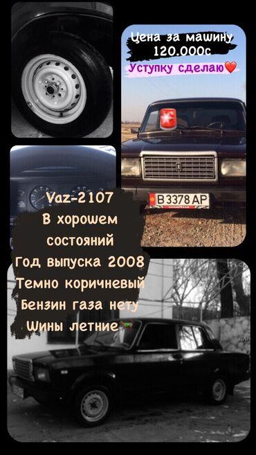 ВАЗ (ЛАДА) 2107 1.6 л. 2008 | 89000 км