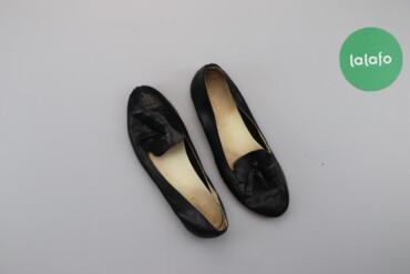 Женская обувь - Украина: Жіночі класичні балетки Royal Fashion, p. 37    Довжина підошви: 24 см