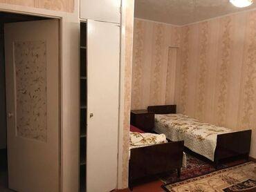 Недвижимость - Кара-Балта: 1 комната, 48 кв. м С мебелью