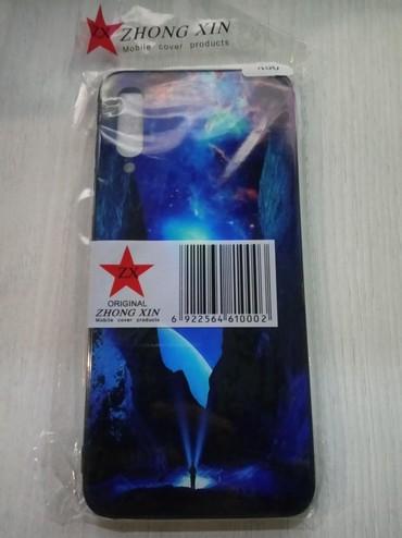 Чехлы в Кыргызстан: Продаю чехлы на Samsung A50За 2чехла- 350сом! За 1 - 200сом!Чехлы
