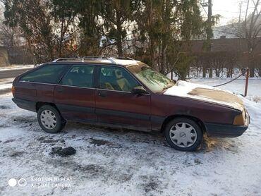 Продажа бензовоз - Кыргызстан: Audi 100 2 л. 1989 | 9999999 км