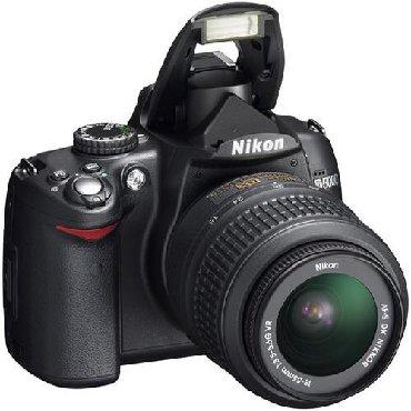 Nikon D5000 18-55 VR Полный комплект коробка, документы. Состояние иде
