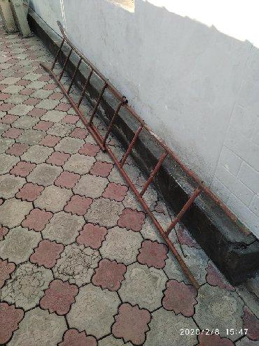 Другие товары для дома в Кант: Лестница стремянка,заводская метол