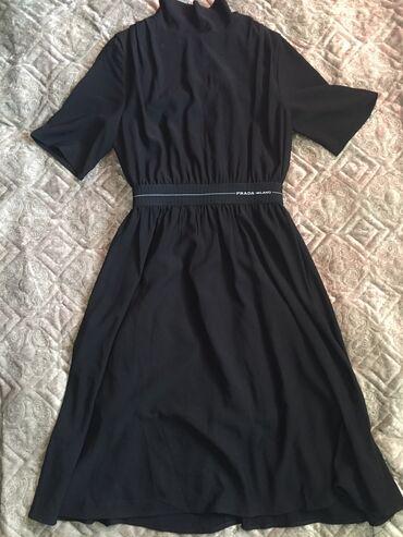 sportivnyj kostjum prada в Кыргызстан: Платье Prada (реплика хорошего качества)