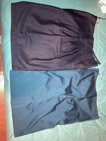 Suknja patrizia - Srbija: Ps suknje,ni jednom nosene,male su zato su na prodaju,velicina 40