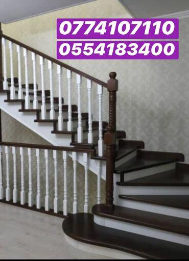 Лестницы (каркас лестницы)