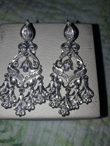 Якутское национальное серебро 15 гр в жизни очень красивый!