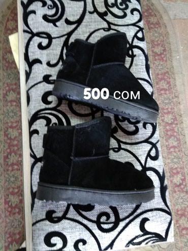 Новая дешовая обувь все размеры  в Бишкек