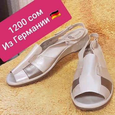 Б/у (как новые) женские кожаные в Бишкек
