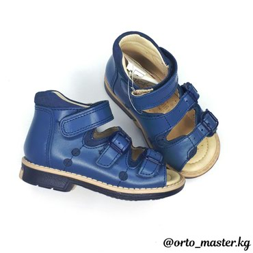 Профилактическая детская обувь. Для девочек и мальчиков. в Бишкек