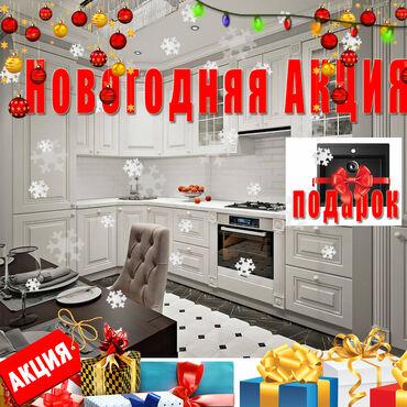 пуфики для детей в Кыргызстан: Мебель на заказ | Сундуки, Полки, стеллажи, библиотеки, Витрины, горки | Бесплатная доставка, Платная доставка