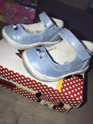 Туфли детские для девочек . Абсолютно Новые ни разу не надевали . Прои