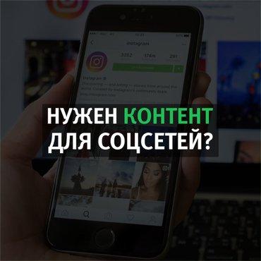 Всем привет. Разрабатываю ГРАФИЧЕСКИЙ в Бишкек