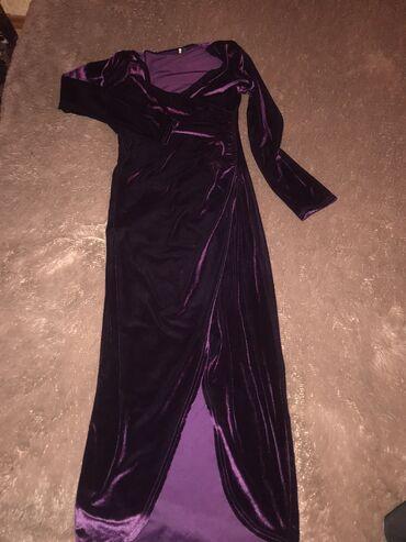 Продам платье на запах в отличном состоянии, одевала 2 раза. Размер