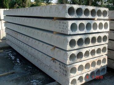 бетон плита цена бишкек в Кыргызстан: Продаем железобетонные изделия, плиты перекрытия любой размер