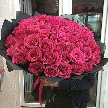 ЦВЕТЫ в большом ассортименте Розы  Хризантема  Гелиевые шары  Цифры  К