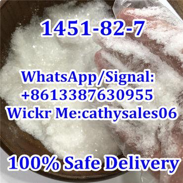 CAS 1451-82-7 Белый порошок 2-бром-4-метилпропиофенон  CAS No.:1451-82