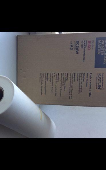 Принтеры в Бишкек: Мастер пленка формата А3 320мм х 100м для ризографов серии RISO RA/RC