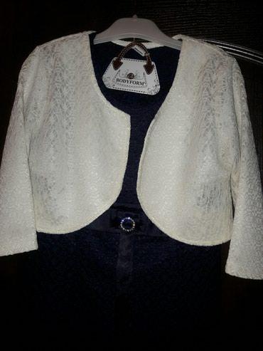 Продаю платье с верхним бoлеро до колен 42-44 размера. в Бишкек