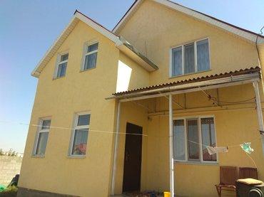 """продаётся дом в ж/м """"Алтын Ордо"""" по горького в Лебединовка"""