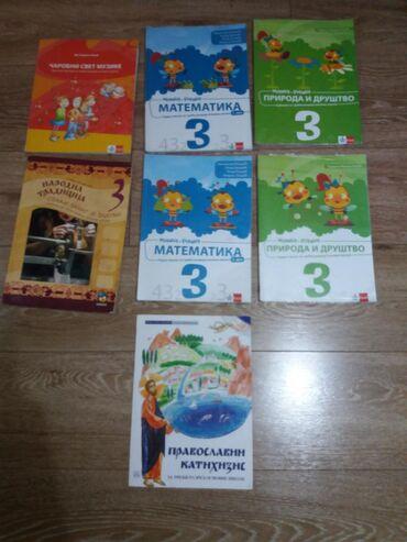 Knjige, časopisi, CD i DVD | Pozarevac: Udzbenici za 3 razred osnovne skole