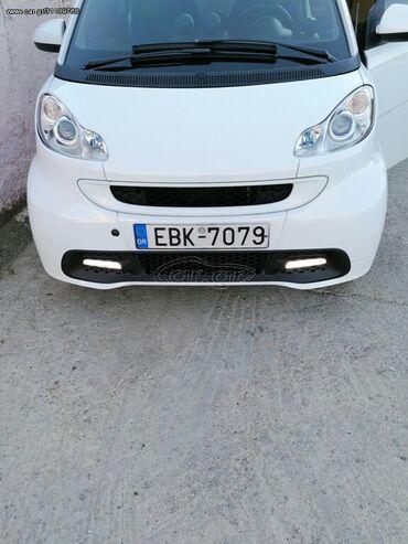 Smart Fortwo 0.8 l. 2009 | 130000 km
