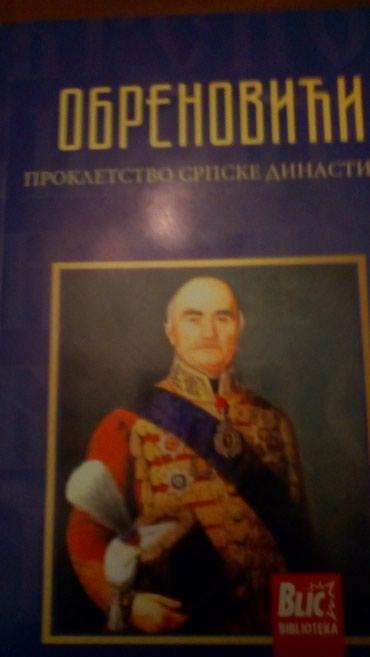 Mini knjiga obrenovici - Belgrade