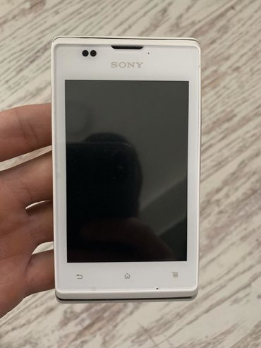 Sony   Srbija: Sony Experia E - Potpuno Nov mobilni telefon nekoriscen sa kompletnom