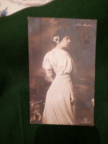 stara razglednica fotografija,1920god - Beograd