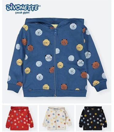 Производство ТурцияРазмер 6-12-18-24 Магазин детской одеждыГУМ 4 этаж