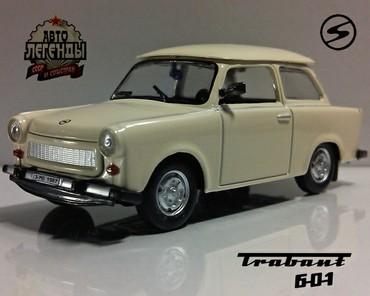 промо модель в Кыргызстан: МАСШТАБНАЯ модель автомобиля TRABANT 601 LIMOUSINE ДеАгостини 1:43