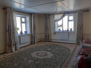 Недвижимость - Кунтуу: 10 кв. м 5 комнат, Евроремонт, Сарай, Забор, огорожен