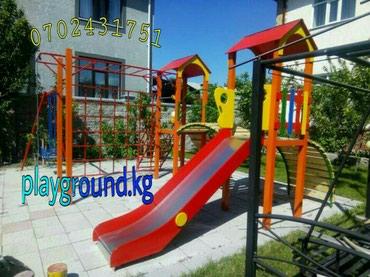 Детские площадки с гарантией в Бишкек