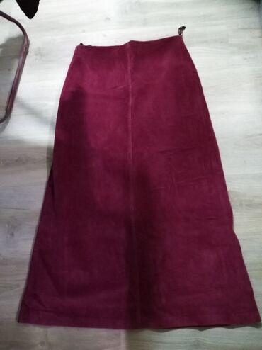 Prevrnuta kozasa vidljivim pregradesirina cm duzina - Srbija: Suknja Vel 44 struk 40 cm duzina 93 cm