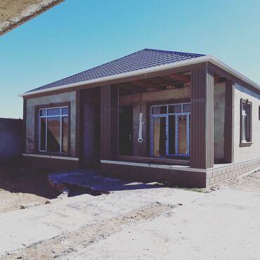 kredit-evler - Azərbaycan: Satış Ev 70 kv. m, 3 otaqlı