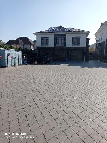 audi 200 21 turbo в Кыргызстан: Требуется авто мойшики обед ужин бесплатно 21&30 с паспортом