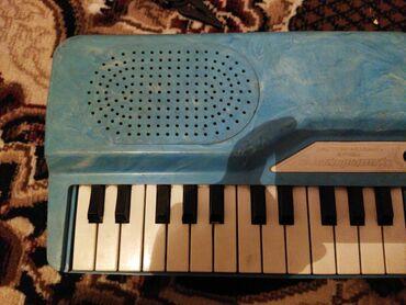 Продаю советский детский синтезатор