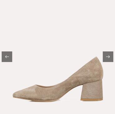 Женские кожаные туфли. Производство: Турция