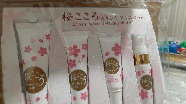 метан для набора веса в Кыргызстан: Японские натуральные косметики, набор 4 в 1, тональный крем (9гр)