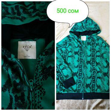 Распродажа женской одежды 46-48 размера. Все в хорошем состоянии е