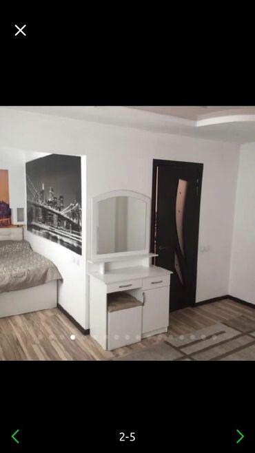 общежитие в бишкеке для студентов in Кыргызстан | ДРУГИЕ СПЕЦИАЛЬНОСТИ: 1 комната, 25 кв. м С мебелью, Не затапливалась