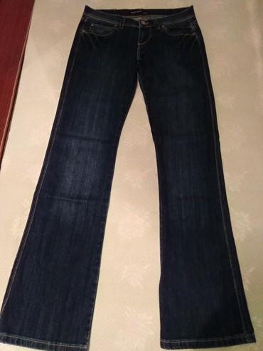 Джинсы - Кок-Ой: Качественные женские джинсы! листайте