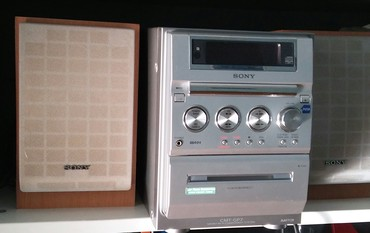 Sony Micro Hi-Fi Component System CMT-GP7 σε Athens