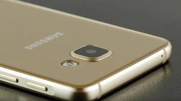 Б/у Samsung A300 16 ГБ Золотой