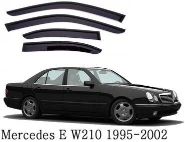 Распродажа ветровиков на мерс 210 W210 Тюнинг Ветровик  Mercedes-Benz